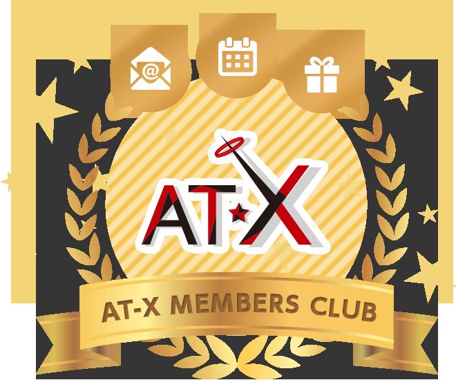AT-Xメンバーズクラブ登録 | | A...