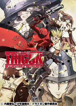TRIGUN -Badlands Rumble-