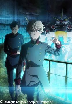 TVアニメ「ALDNOAH.ZERO」