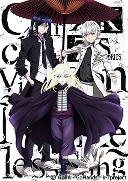 K SEVEN STORIES Episode 6「Circle Vision ~Nameless Song~」