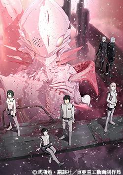 TVアニメ「シドニアの騎士 第九惑星戦役」