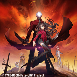 劇場版 Fate/stay night -UNLIMITED BLADE WORKS-