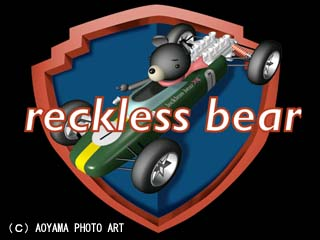 Reckless bear